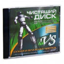 Чистящий диск для cd привода купить еще можно на прилавках