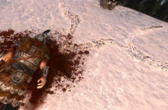 Кровь на снегу скайрим