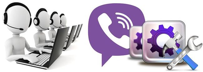 служба поддержки вайбер телефон