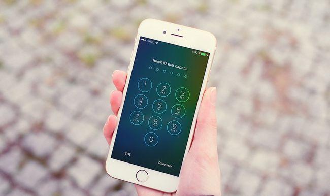 Как узнать пароль от вайбера