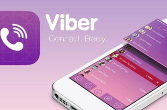 Делаем принтскрин сообщений в viber