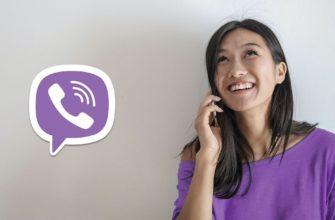 Как общаться в viber