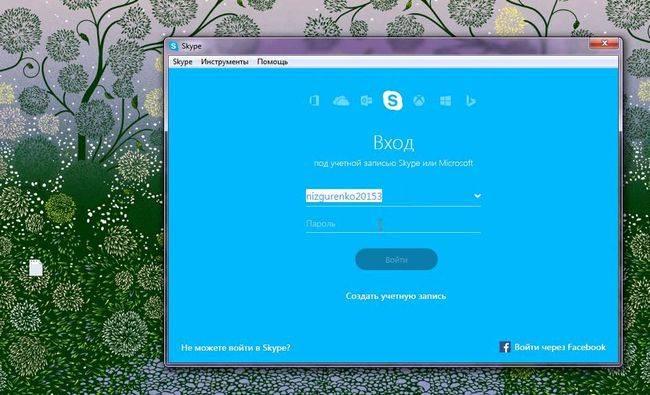Что значит учетная запись майкрософт в скайпе