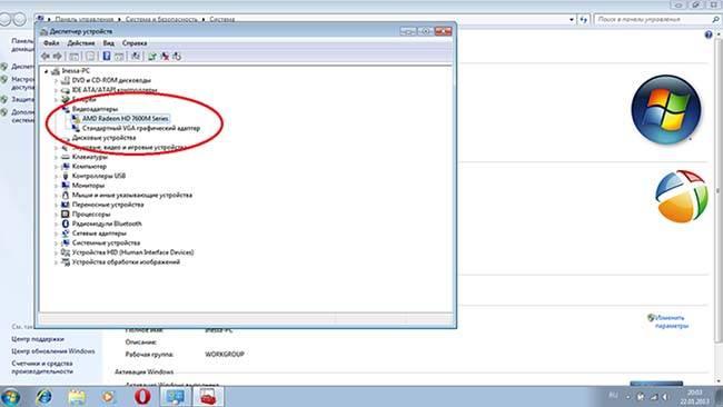 Скайп не видит веб камеру на ноутбуке