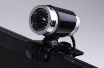 Как настроить веб камеру в skype