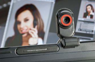 Как работать с камерой со встроенным skype