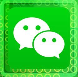 Wechat для андроид на русском языке