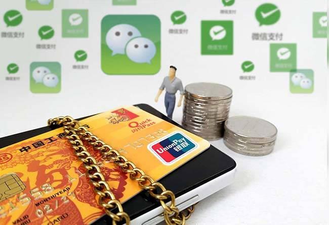 Wechat банковская карта