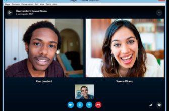 Удаление ненужных контактов skype