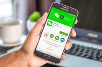 Wechat: не приходит смс с кодом