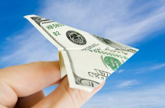 Отправляем деньги через wechat