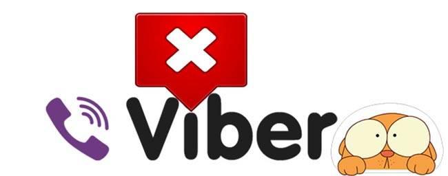 Проблема с активацией viber