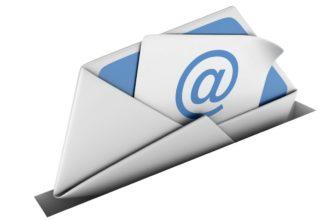 Как из вайбера переслать на электронную почту