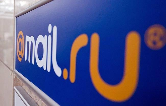 Создать электронную почту mail ru зарегистрироваться