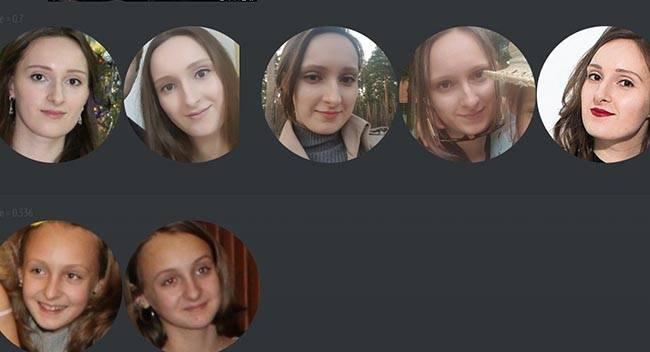 Распознавание по фото