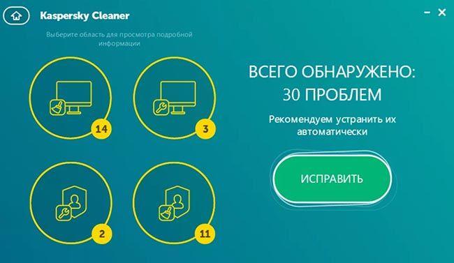 Программа для очистки ненужных файлов