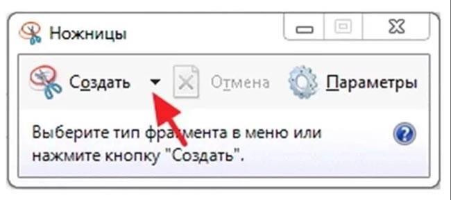 Сжатие фотографий Windows