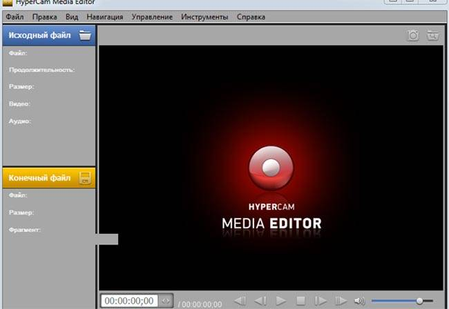 Программа для записи экрана на русском языке