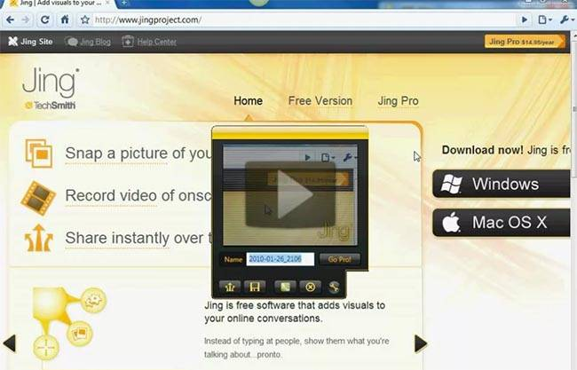 Бесплатно скачать программу для записи видео