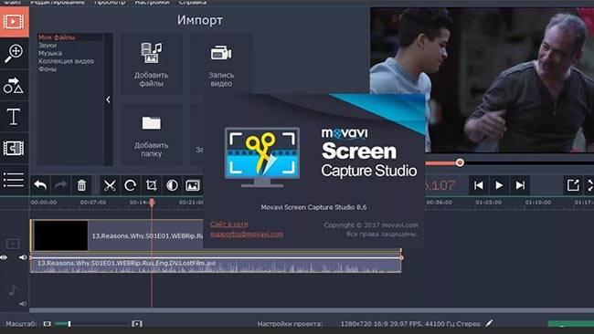 Запись видео с монитора