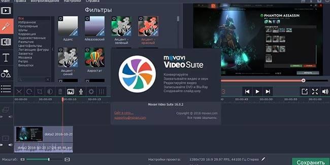 Программа захвата видео с экрана