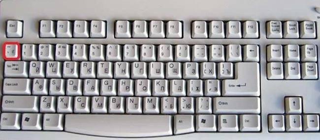 Как поставить апостроф на английской клавиатуре