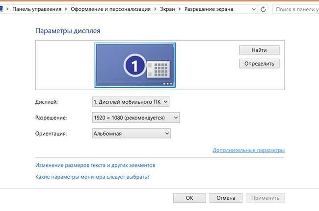 Как проверить видеокарту на компьютере windows