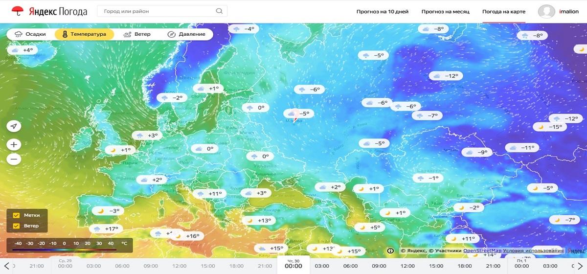 какой сайт прогноза погоды самый точный