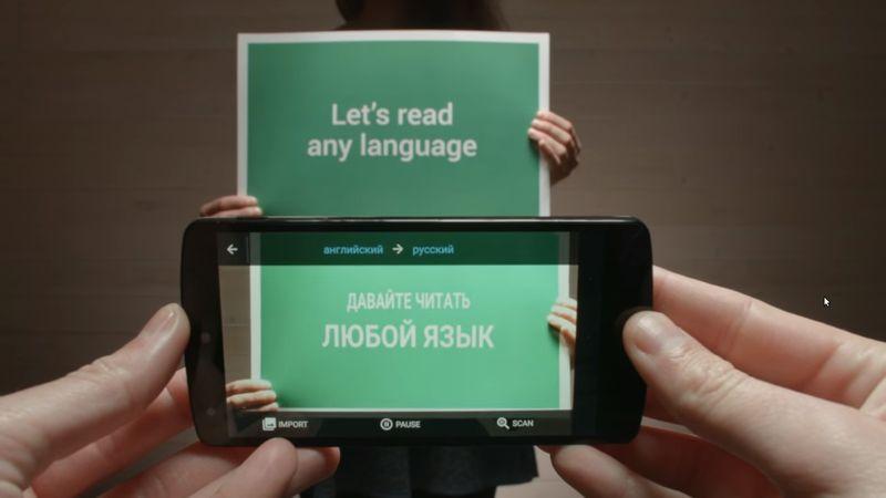 Пример качественного перевода