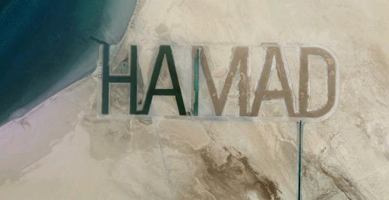имя шейха на земле