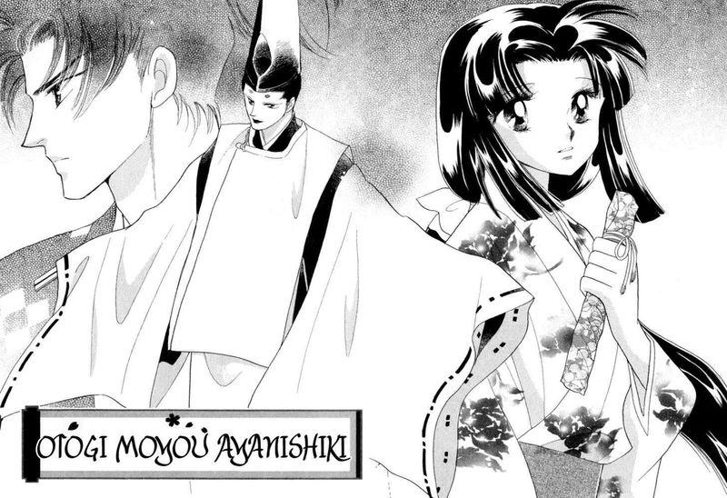 аниме Otogi manga Calendar