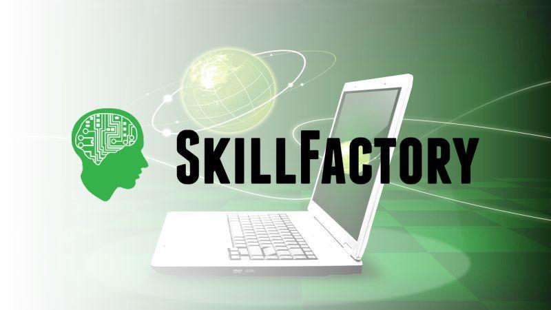 Skillfactory