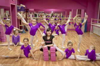 лучшие школы танцев в Москве