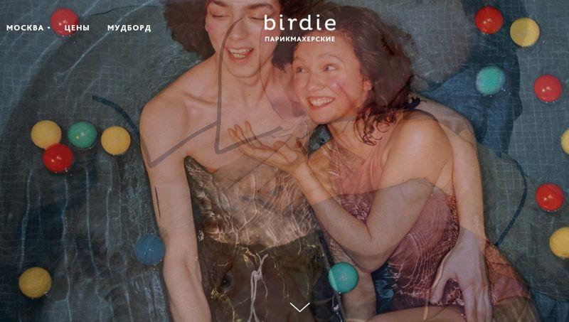 Птичка - маникюрный салон