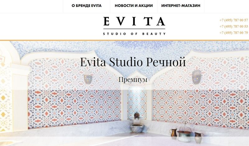 EVITA Studio of Beauty