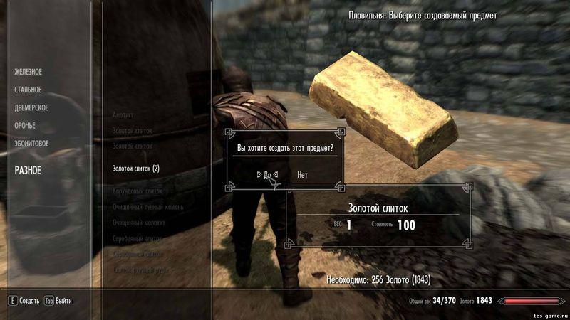 Получение золота
