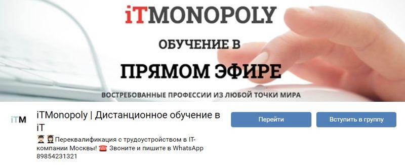 iTMonopoly